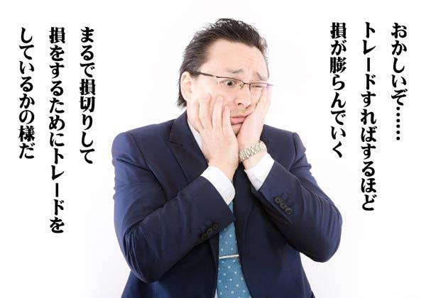 sonwosurutame