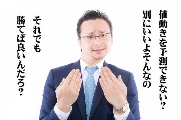 yosokudekinai
