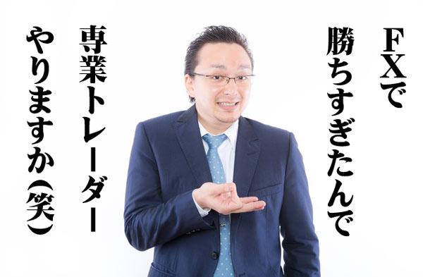 katisugitore-da