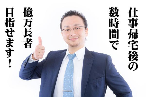 shigotokitakugo