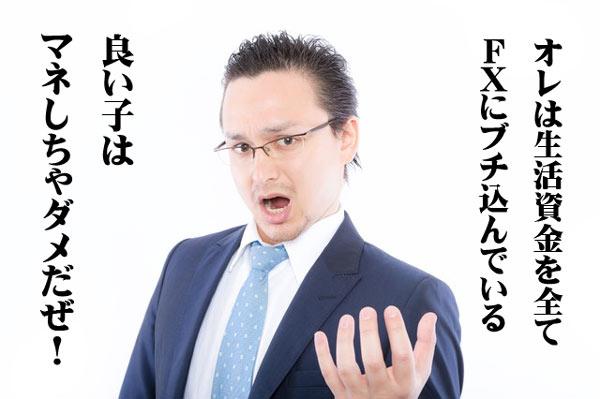 shikinbutikomi